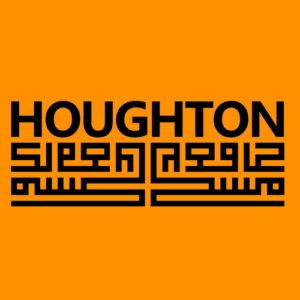 houghton-masjid